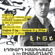Eduard Isabekyan and his  students III. 21.05.2016