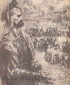 Արփենիկ Նալբանդյան 1916-1964. Արտաշատ, բակ. կտավ, յուղաներկ, 45×35, Հայաստանի ազգային պատկերասրահ