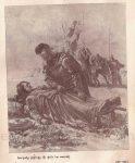 Զոհրակի մահը. 1950.  էջ 560