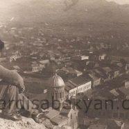 01.04.1938 Գորի