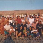 1996. Shorzha