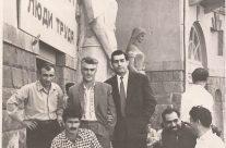1961. In front of Artist's house. Henrik Hakhverdyan, Rafayel Ekmalyan, –, Sargis Arutchyan, Eduard Isabekyan, Rudolf Gargaloyan